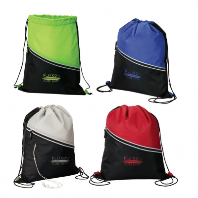 Insulated Drawstring Cooler Bag